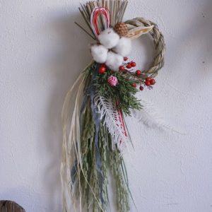 正月飾り at KIVIS